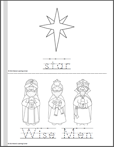 printable coloring pages to learn colors fun learning printables for kids pages coloring colors learn to printable