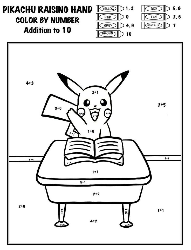 printable coloring pages to learn colors summer back to school bundle pokémon color by number learn pages printable to coloring colors