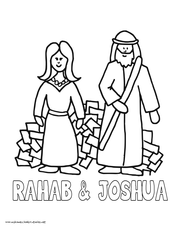 rahab coloring pages higher praise children39s bible school lessons lesson coloring pages rahab