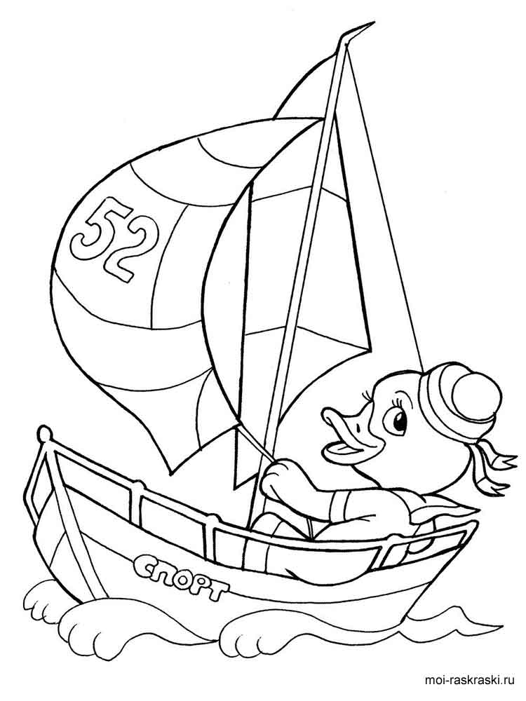 7 year old coloring books drawing for 7 year olds at getdrawingscom free for 7 year coloring old books