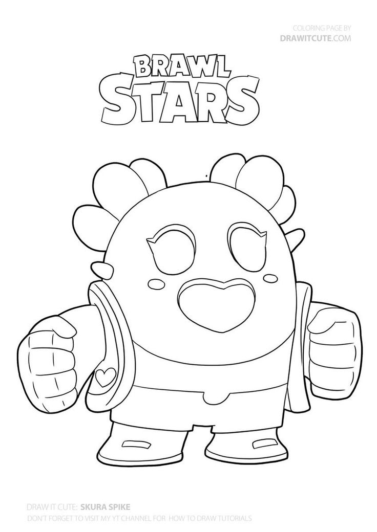 8 bit coloring pages sakura spike brawlstars draw drawings howto howtodraw coloring pages bit 8