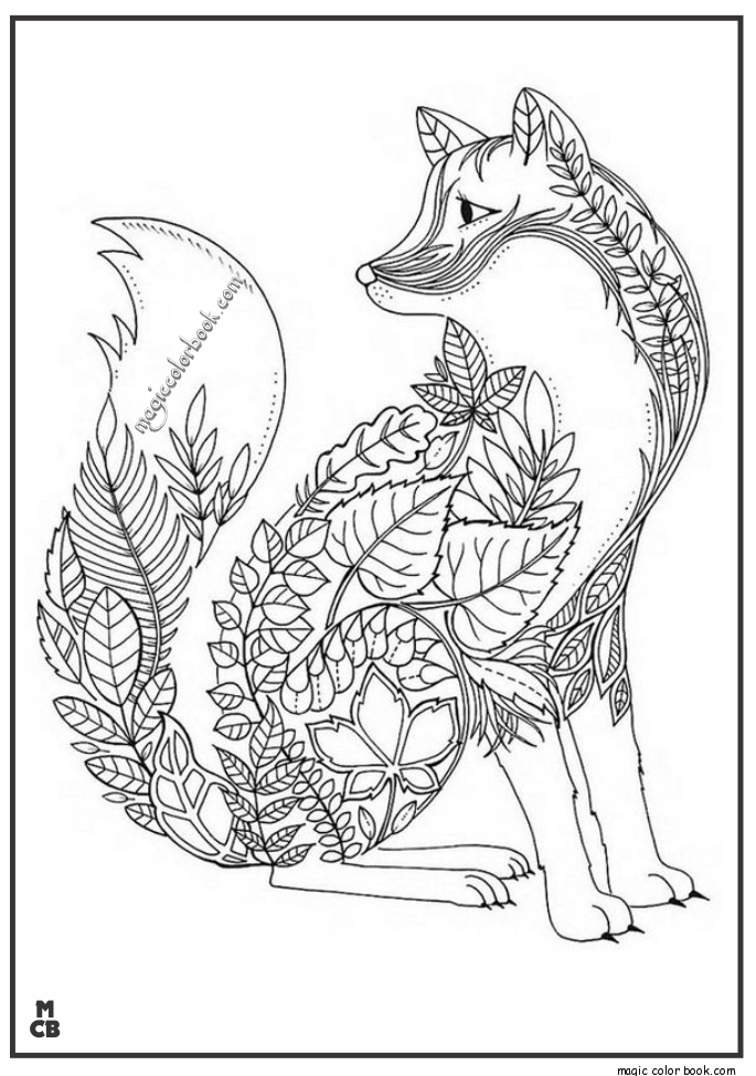 animal pattern colourings cameleon patterns animals coloring pages for adults pattern colourings animal