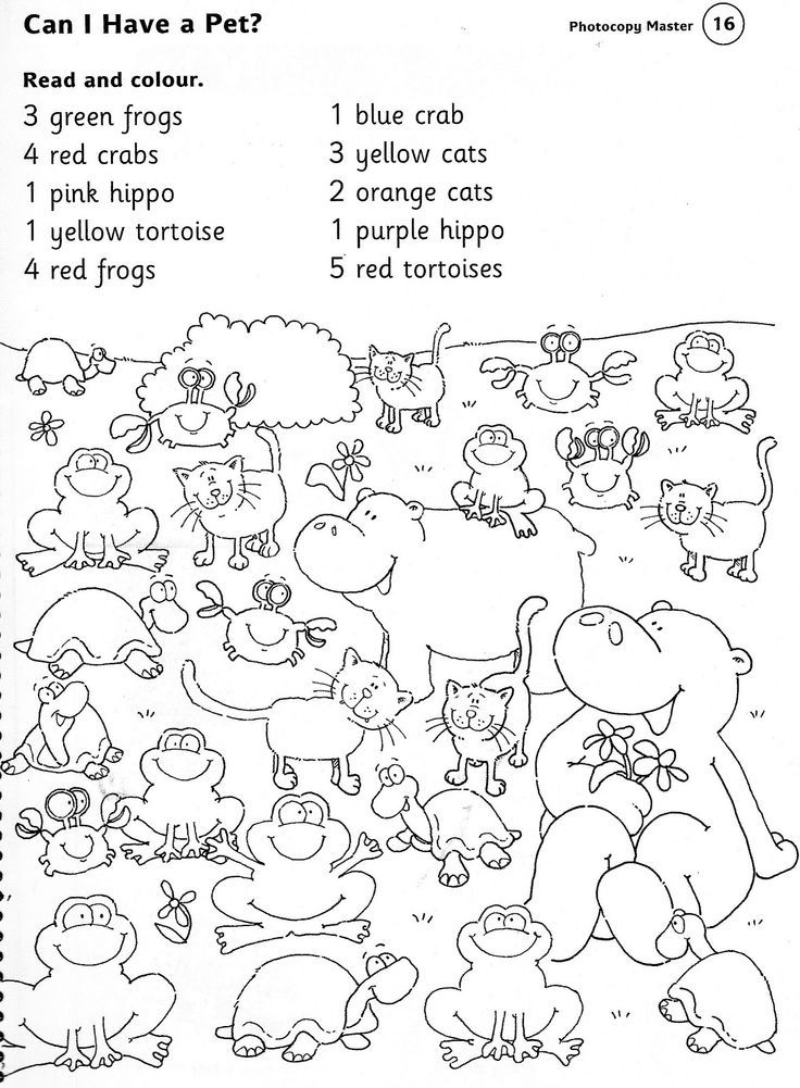 animal printables for kindergarten animal worksheet new 835 animal maze worksheet kindergarten printables for animal
