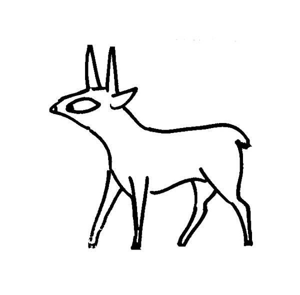 cartoon antelope top 60 springbok clip art vector graphics and cartoon antelope