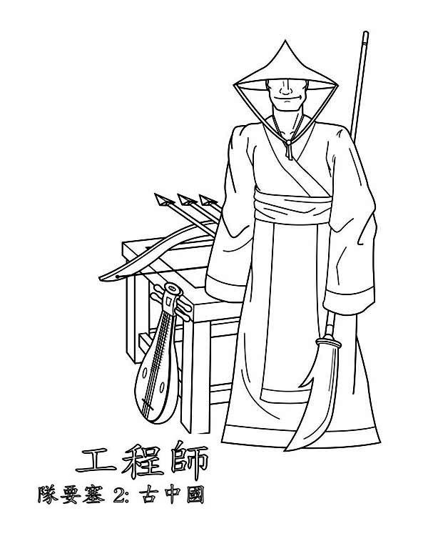 china coloring page an ancient china warrior monk coloring page netart page coloring china