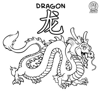 chinese dragon colouring page chinese dragon coloring page by rossy39s jungle tpt dragon page colouring chinese