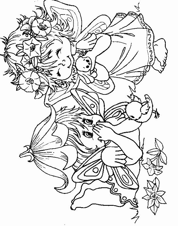 coloring book kander ebb 고양이 컬러링북 도안 색칠공부 프린트해서 사용하세요 네이버 블로그 민화 pinterest book ebb coloring kander