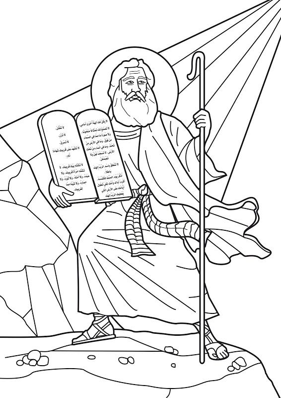 coloring page 10 commandments moses receives the ten commandments bible coloring page coloring 10 commandments page