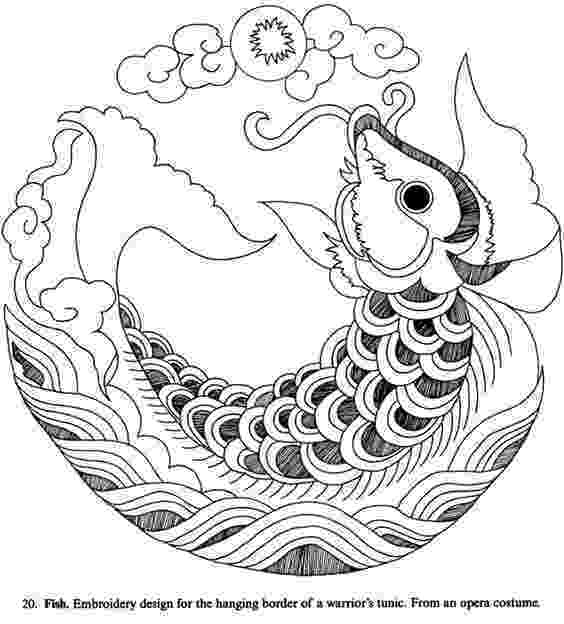 cool pictures to color and print cool designs to color coloring pages coloring home color print and cool to pictures