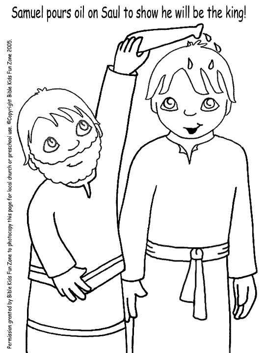 david becomes king coloring page king david coloring flag coloring pages king david page becomes coloring