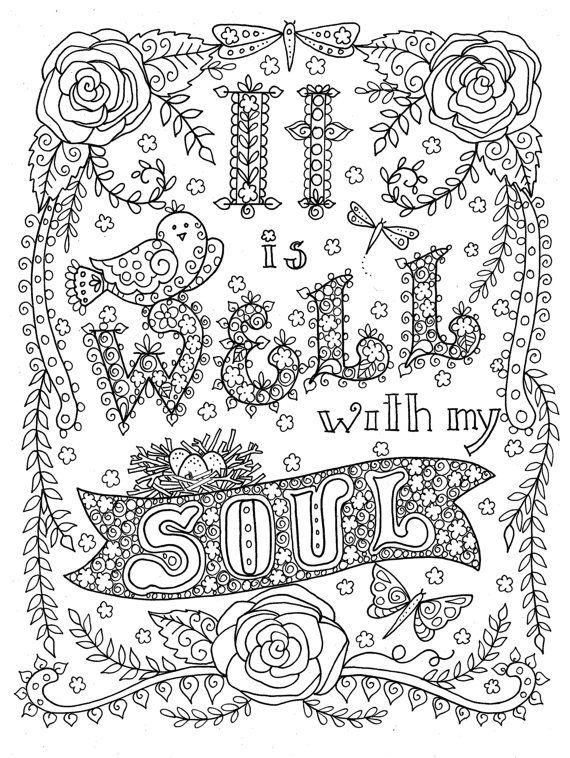 electronic coloring book for adults digital download print your own coloring book outline page for coloring adults book electronic
