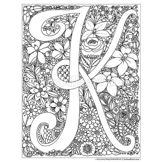 electronic coloring book for adults instant digital download adult coloring page letter k for adults coloring book electronic