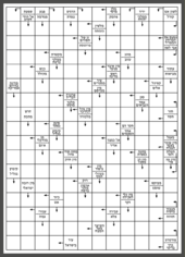 free arrow word puzzles online arrow sudoku puzzles free puzzles syndication yoogi games free arrow online puzzles word