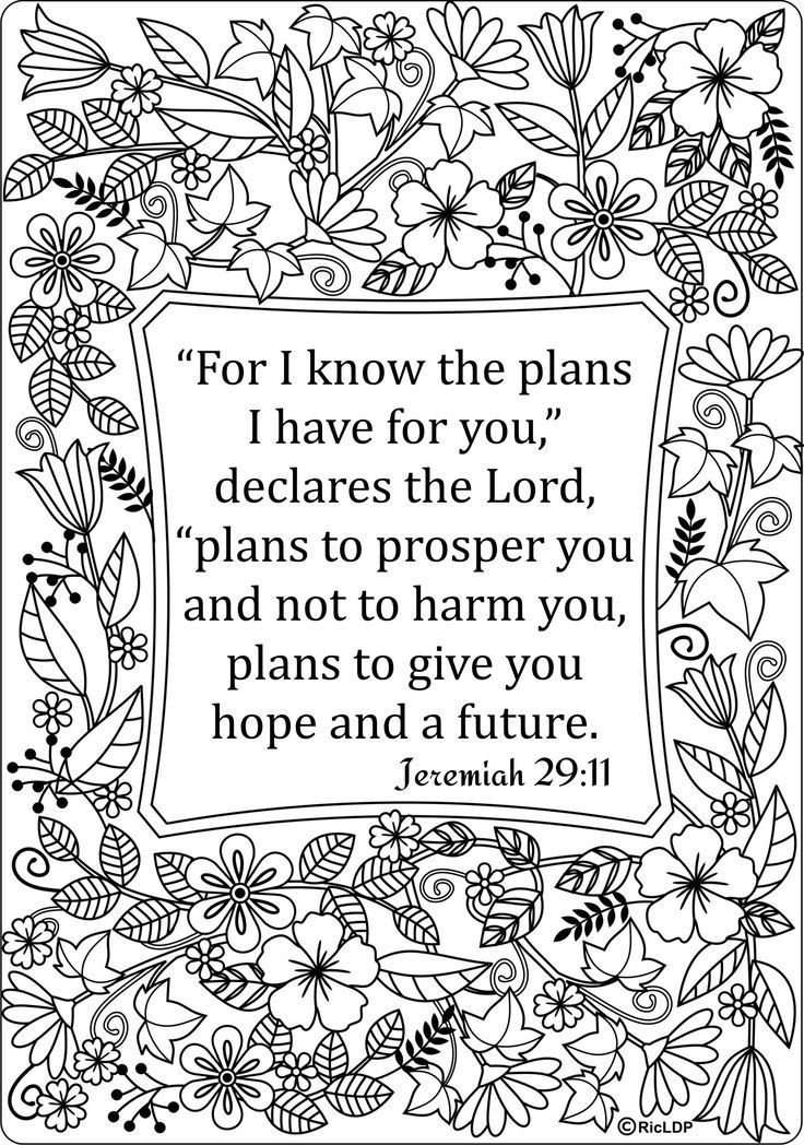 free printable bible coloring pages for children pin on coloring pages pages children for printable coloring free bible