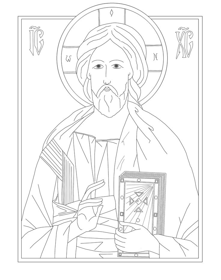 hagia sophia coloring page hagia sophia elevation sketch coloring page hagia page sophia coloring