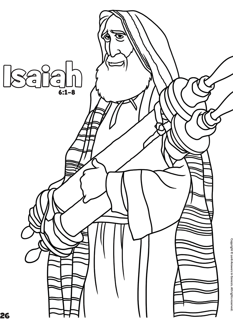 isaiah coloring pages isaiah name coloring pages coloring pages isaiah pages coloring