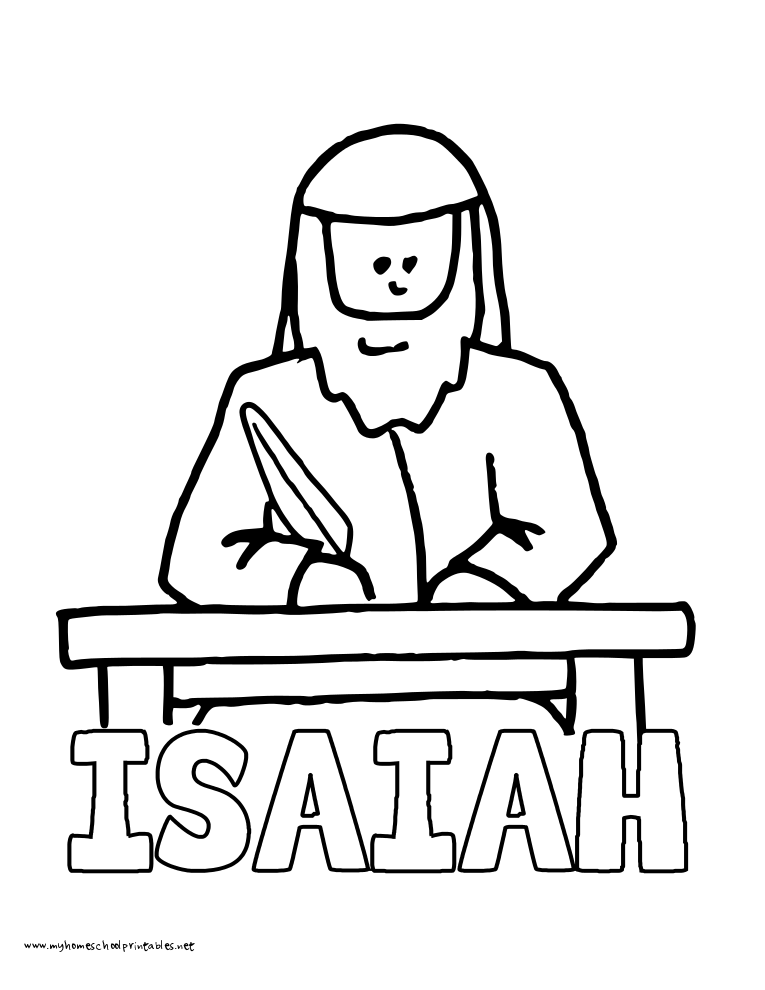 isaiah coloring pages just like mary first holy communion notebook part ii coloring pages isaiah