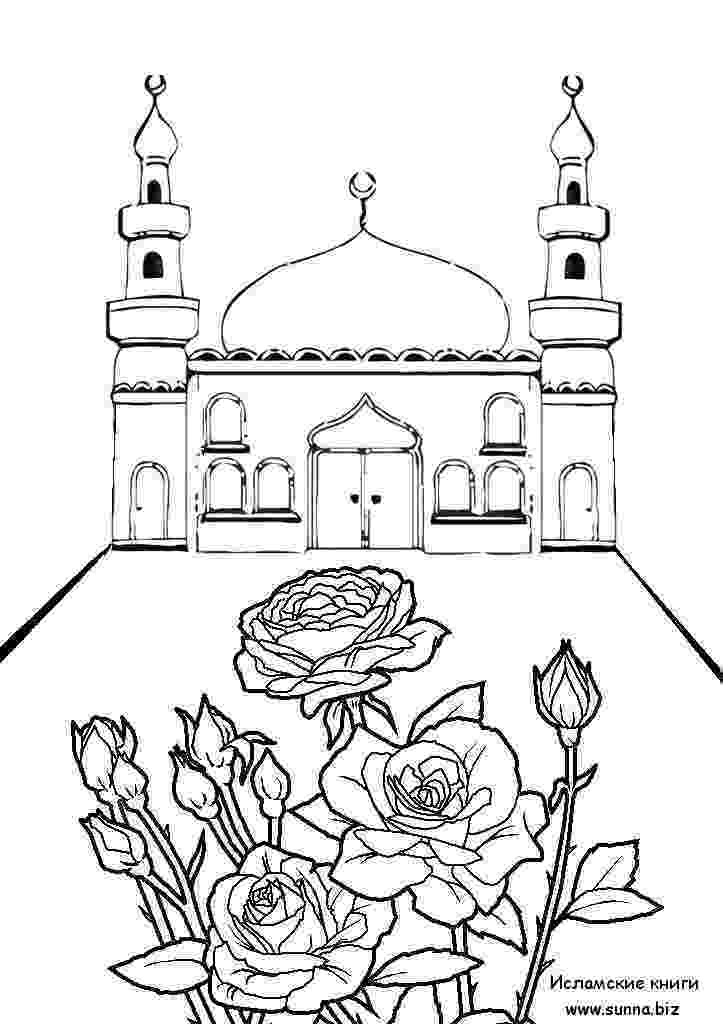 islamic coloring pages ramadan colouring pages in the playroom pages coloring islamic