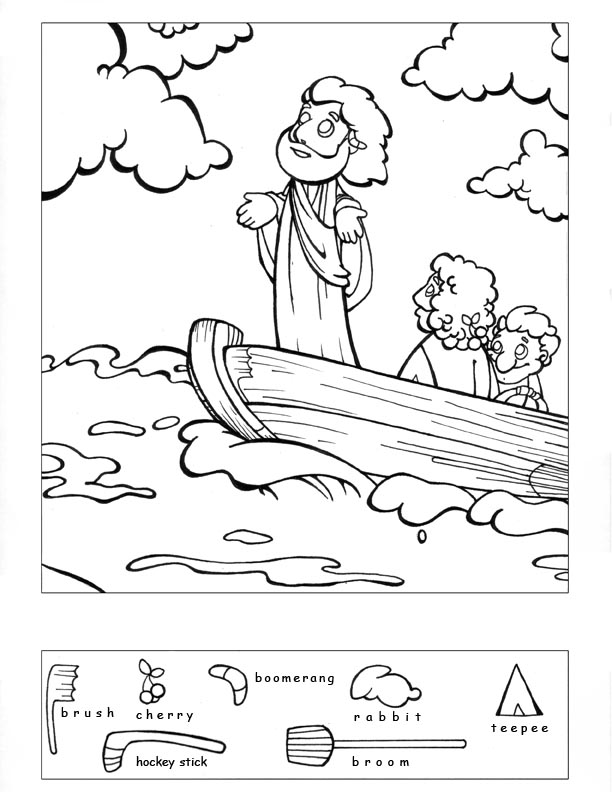 jesus calms the storm coloring page 13 best images of bible worksheets for preschoolers jesus the coloring storm page calms