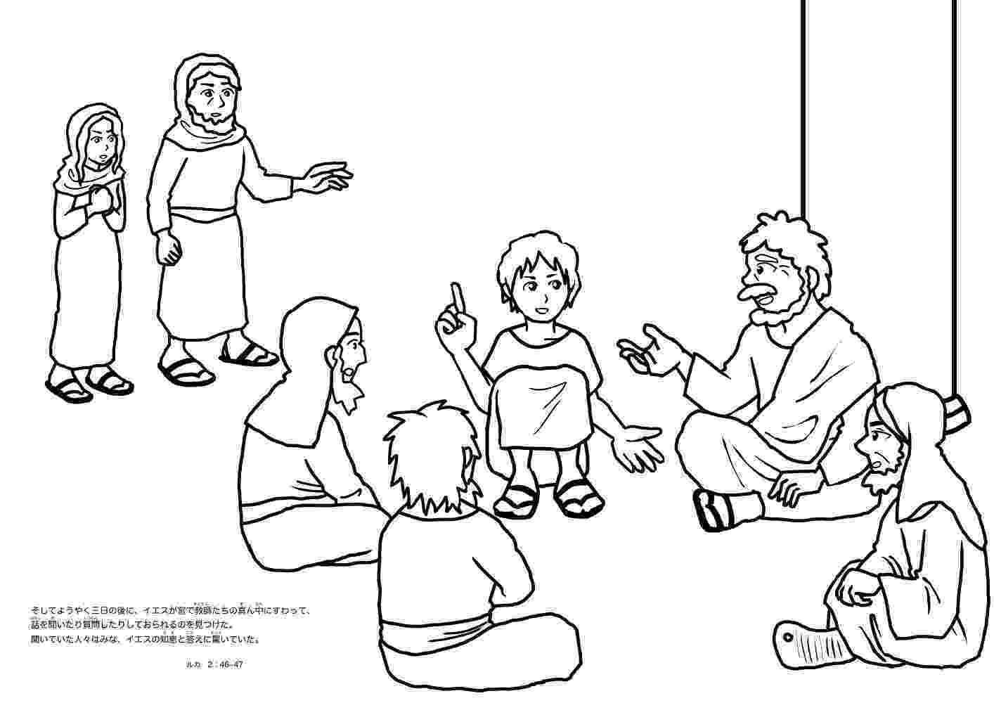 jesus in the temple coloring page 55 best jesus in the temple images sunday school sunday the in temple page jesus coloring