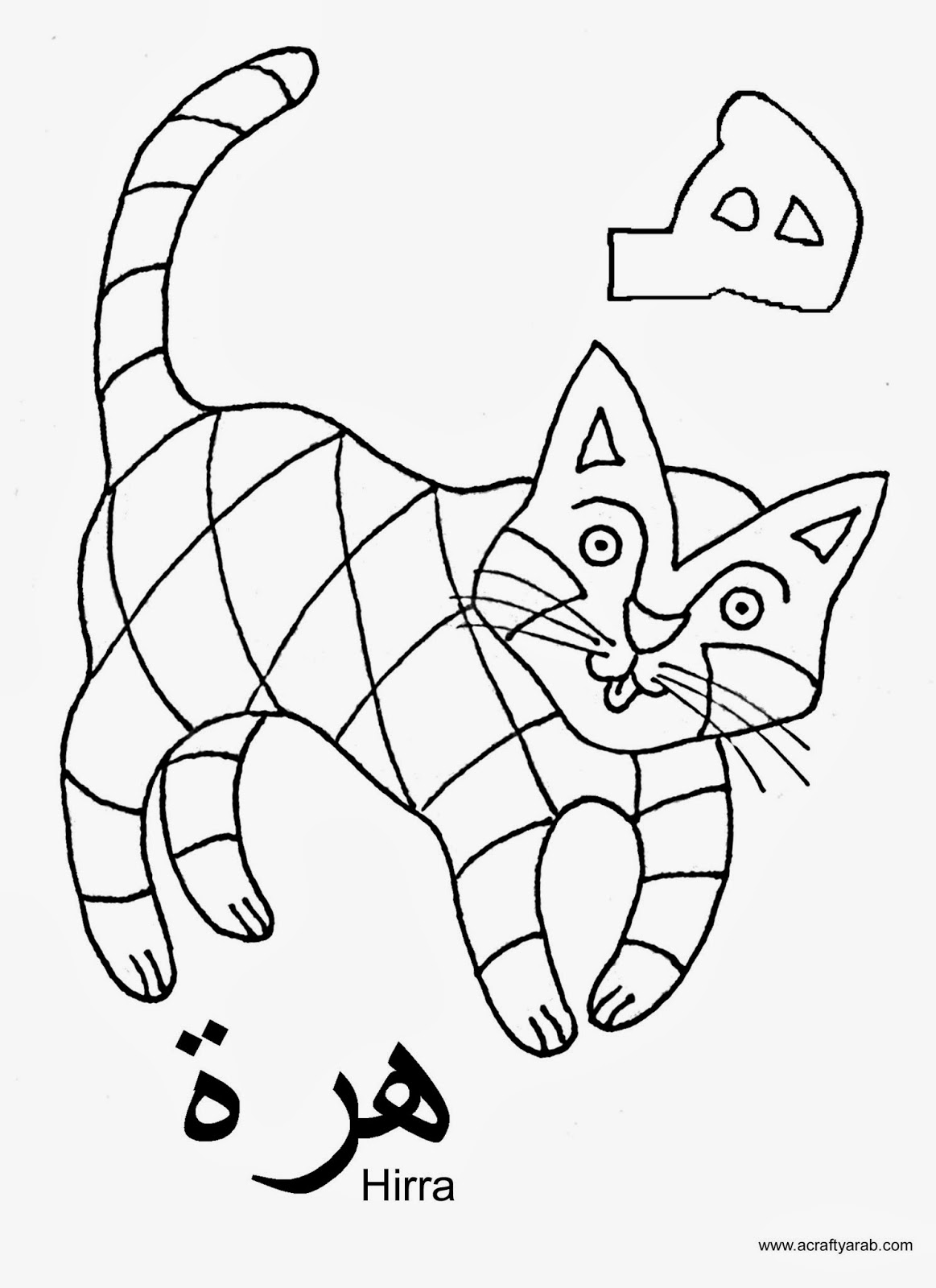 letter a coloring page free printable alphabet coloring pages for kids best coloring a letter page