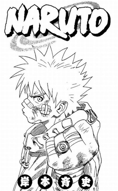 naruto coloring page printable coloring pages naruto coloring pages coloring naruto page