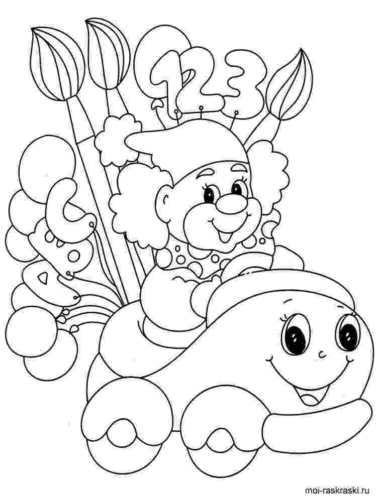 online coloring for 6 year olds coloring pages for 6 year olds at getcoloringscom free year for coloring olds online 6
