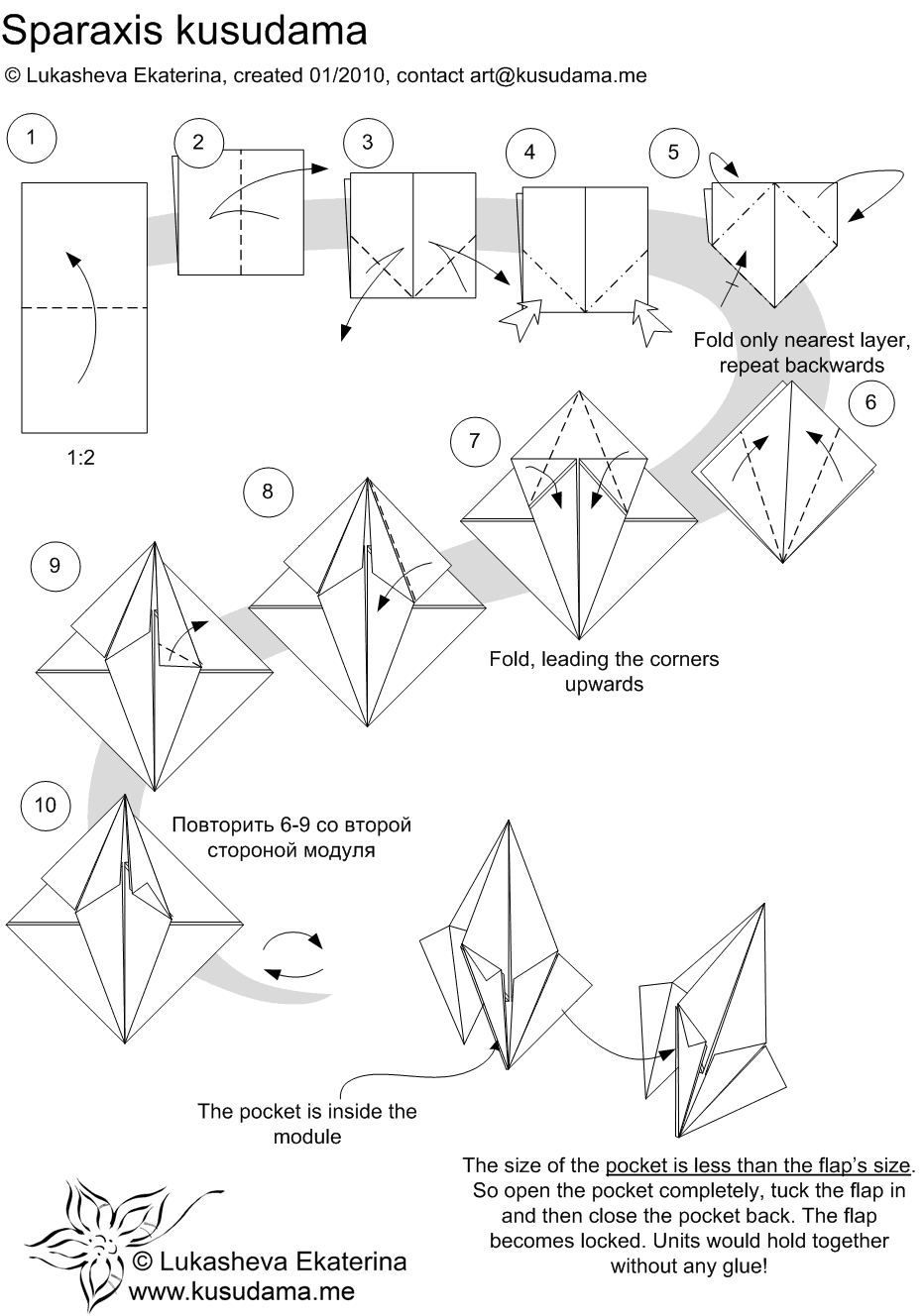 origami ice cream 3072 best origami images on pinterest paper braids and ice origami cream