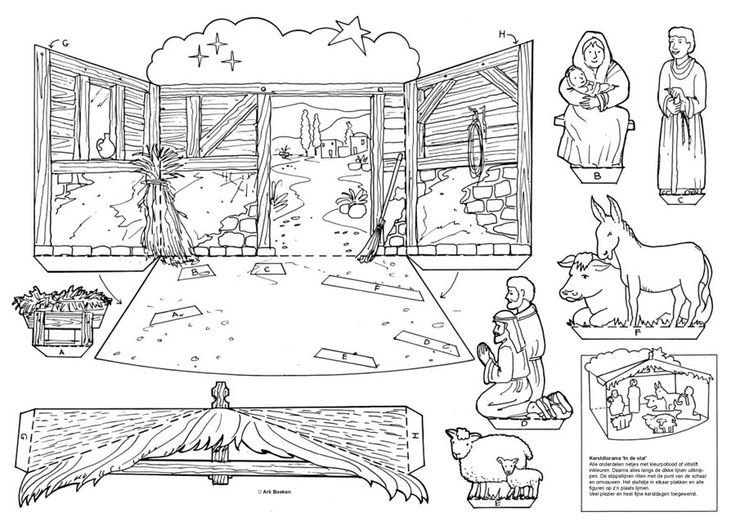 paper nativity scene cut out mostly paper dolls september 2012 scene paper nativity out cut