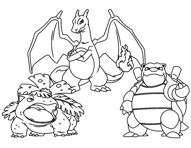 pokmon pictures pokemon coloring pages coloring pages pokemon coloring pokmon pictures