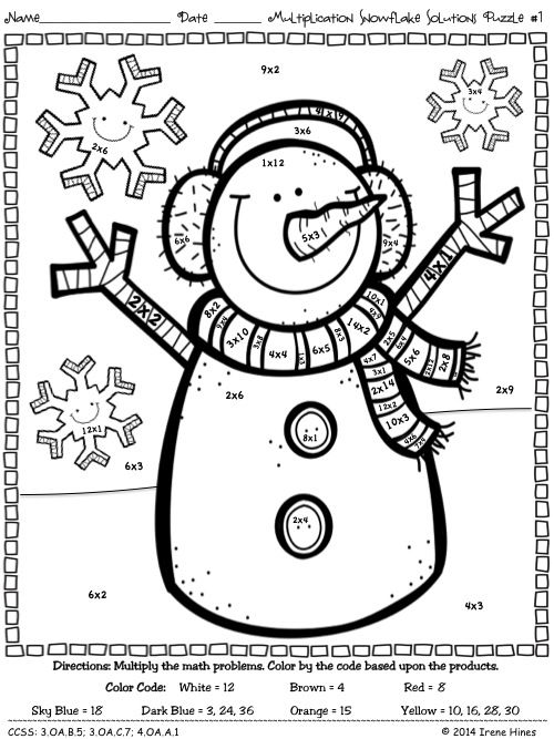 printable coloring pages for grade 4 4th grade math worksheets halloween coloring learning coloring printable 4 pages grade for