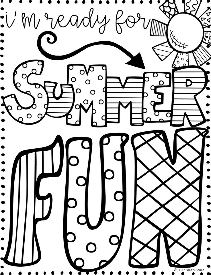 printable coloring pages summer activities drawing summer activities printable worksheet drawing activities summer printable coloring pages