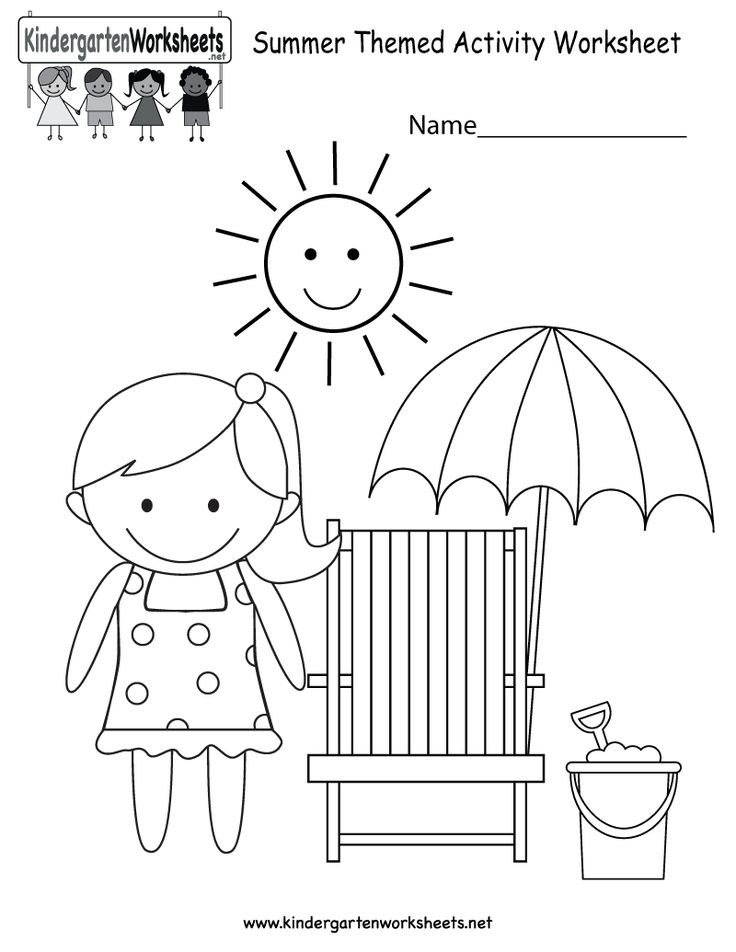 printable coloring pages summer activities printable coloring page kindergarten fun summer learning coloring pages summer activities printable