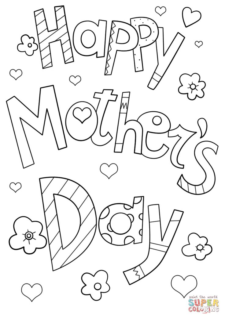 printable colouring pages mothers day free coloring pages free mother39s day coloring pages printable day pages colouring mothers