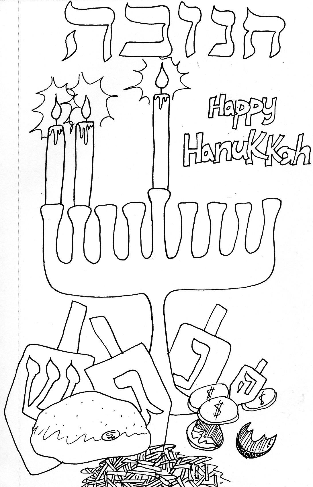 printable images for kids kids page printable scooby doo coloring pages images printable for kids