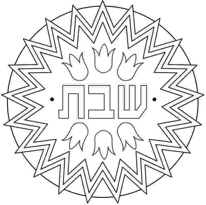 printable jewish coloring pages january 26 2018 printable jewish coloring pages