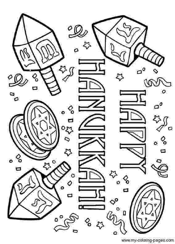 printable jewish coloring pages jewish coloring pages for kids simchat torah family printable jewish pages coloring