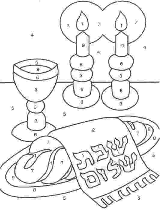 printable jewish coloring pages jewish images and symbols clipartsco pages jewish coloring printable