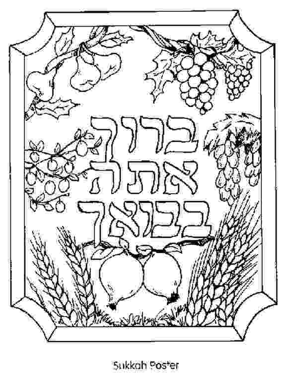 printable jewish coloring pages pin on jewish coloring printable jewish pages