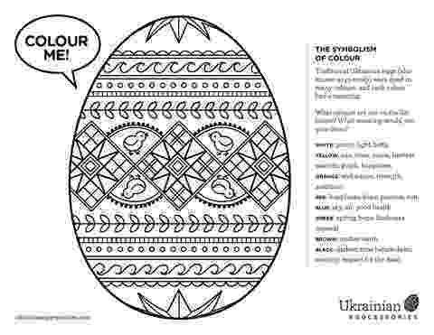 pysanky egg coloring pages pysanky eggs printable patterns coloring easter eggs egg pages pysanky coloring