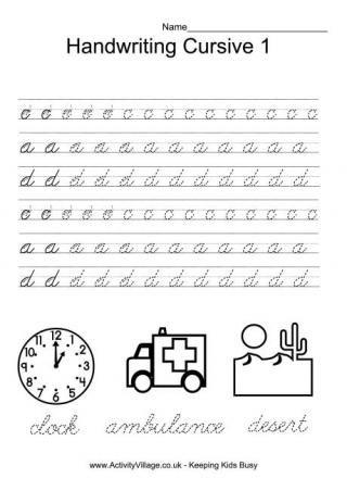 worksheets for grade 1 uk subtraction vertical 1 primaryleapcouk uk for worksheets grade 1