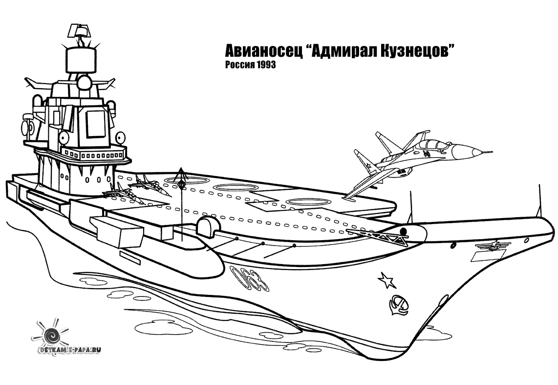 aircraft carrier coloring page aircraft carrier 1 transportation printable coloring aircraft carrier coloring page