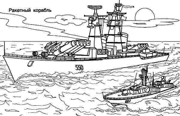 aircraft carrier coloring page aircraft carrier coloring pages coloring sky coloring aircraft carrier page