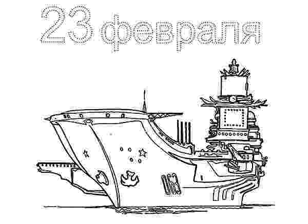 aircraft carrier coloring page the best place for coloring page at coloringsky part 42 page aircraft coloring carrier