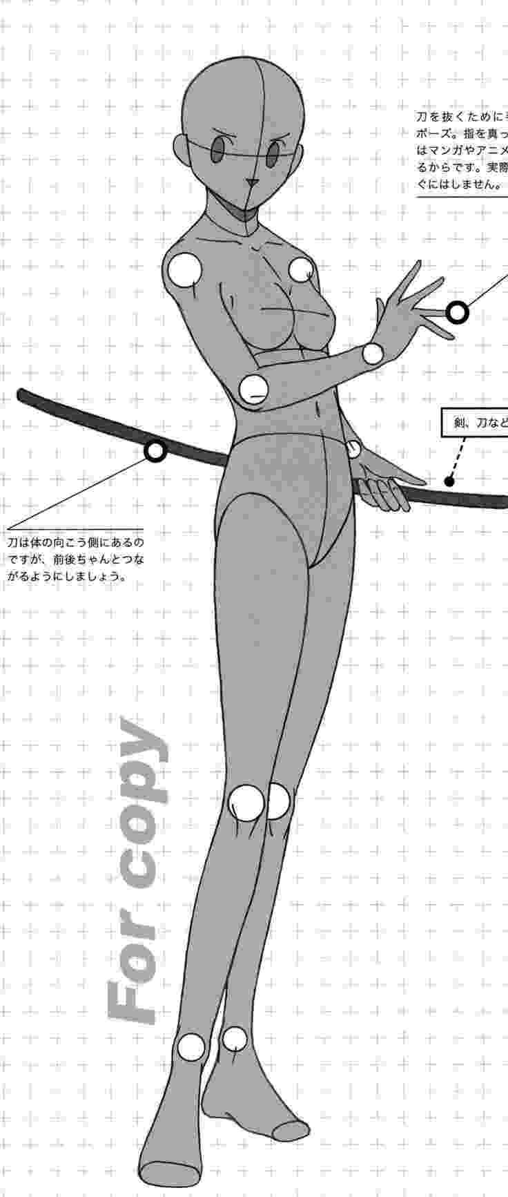 anime boy body how to draw a body google search draw pinterest anime boy body