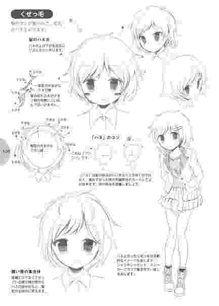 anime tutorials 3507 best study images on pinterest art tutorials anime tutorials