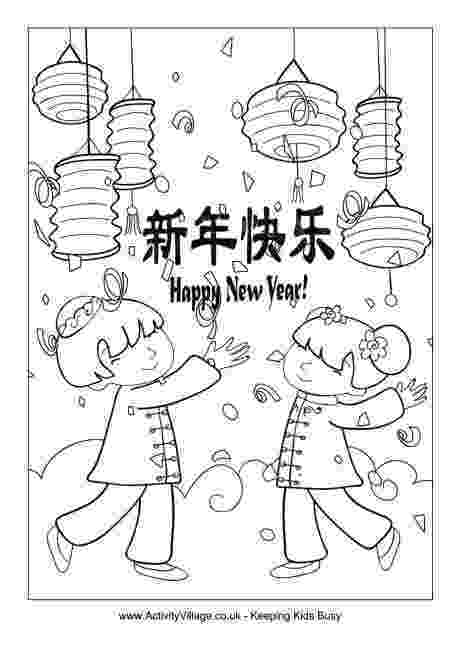 chinese new year coloring pages chinese new year coloring pages best coloring pages for kids new coloring year pages chinese