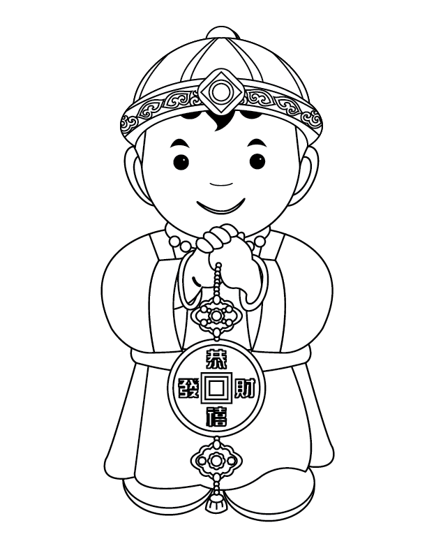 chinese new year coloring pages chinese new year coloring pages best coloring pages for kids pages coloring year chinese new