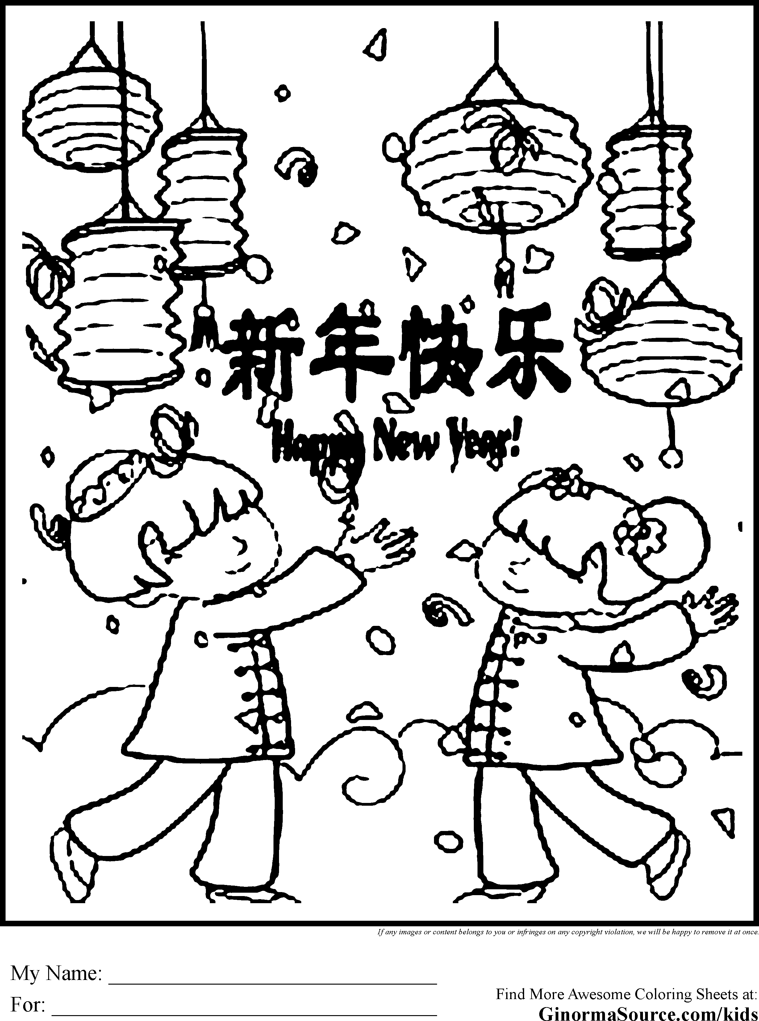 chinese new year coloring pages chinese new year coloring pages best coloring pages for kids pages new coloring chinese year