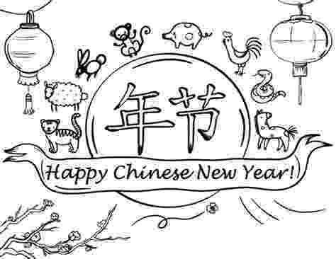 chinese new year coloring pages chinese new year coloring pages chinese coloring pages year new